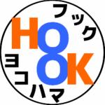 HOOK横浜
